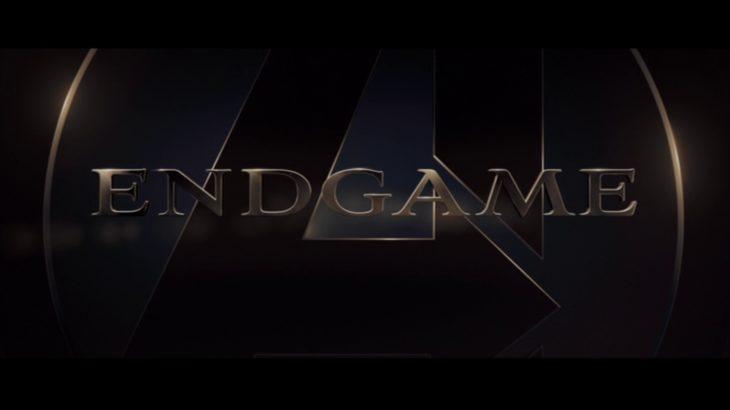 エンドゲームのタイトルに隠された意味を英語から考察【YouTube動画】