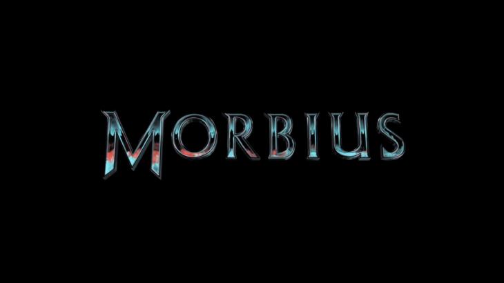 モービウス・予告
