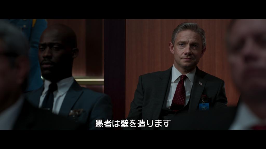 ブラックパンサー 演説