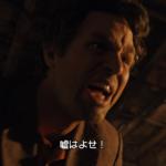 怒らせると怖いバナー博士!『嘘をつくな!』は英語で何と言う?【アベンジャーズのセリフで英語の問題】