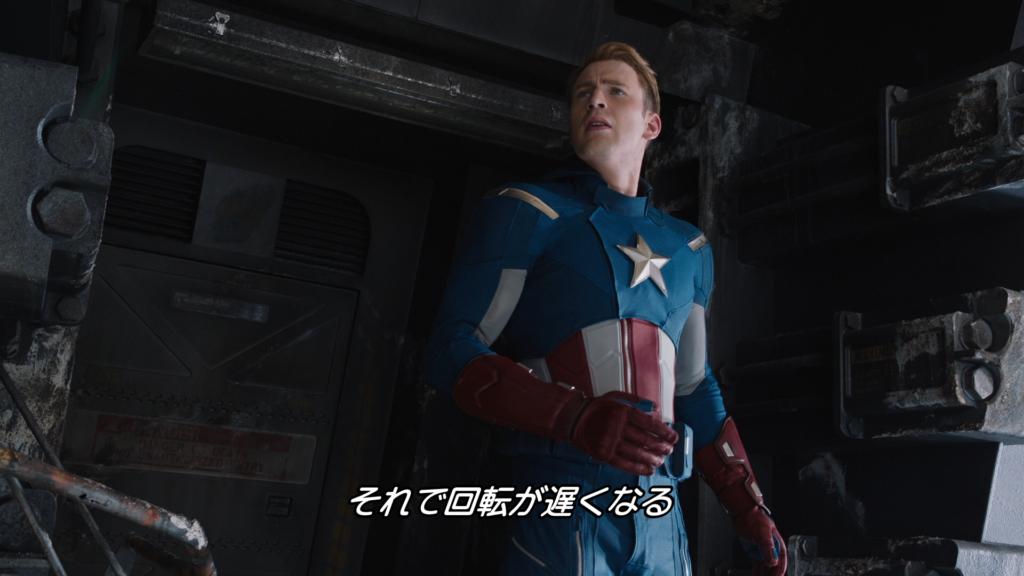 キャプテン・アメリカ アベンジャーズ