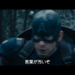 【Language!】言葉が汚いぞ!のシーンは誤訳?【アベンジャーズ/エイジ・オブ・ウルトロン】