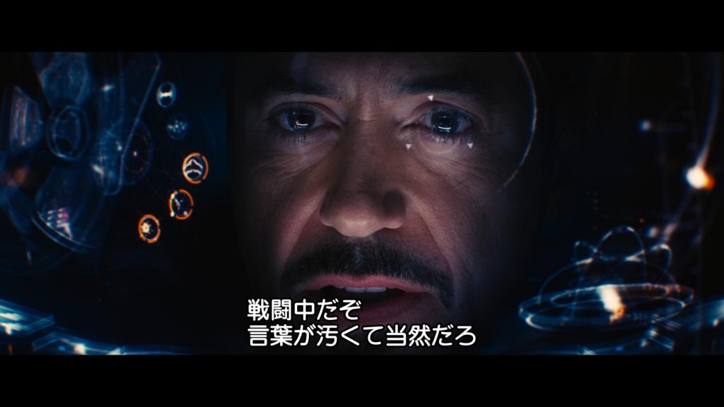 アベンジャーズ/エイジ・オブ・ウルトロン