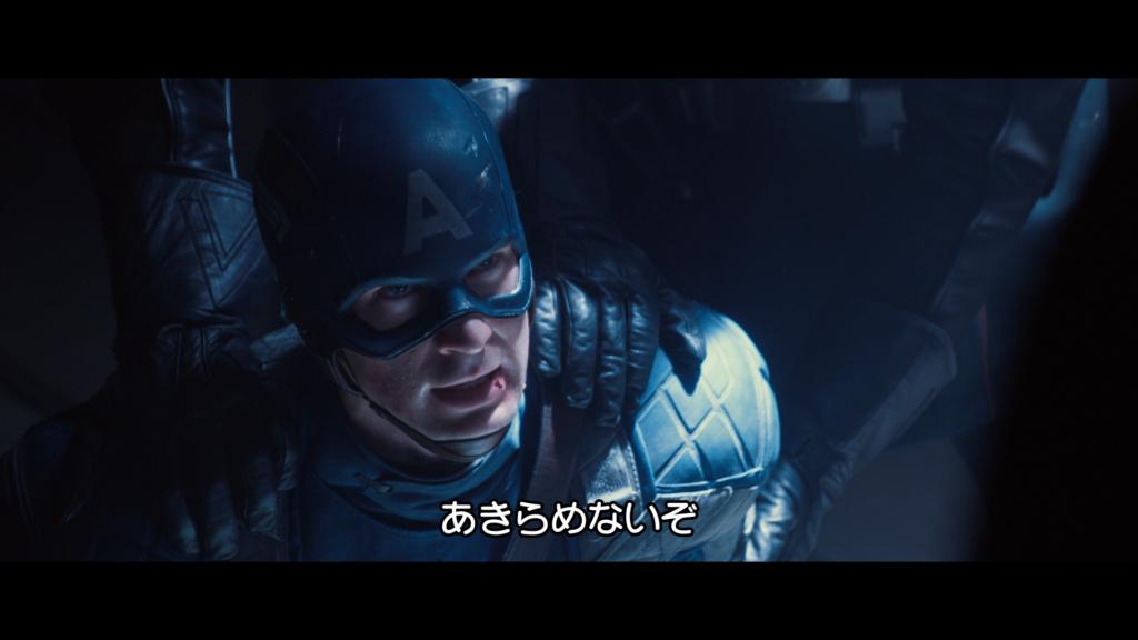 キャプテン・アメリカ/ザ・ファースト・アベンジャー
