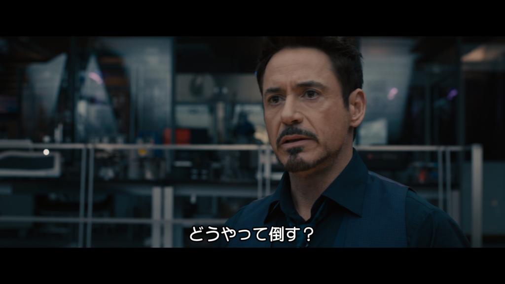 アベンジャーズ/エイジ・オブ・ウルトロン アイアンマン 誤訳