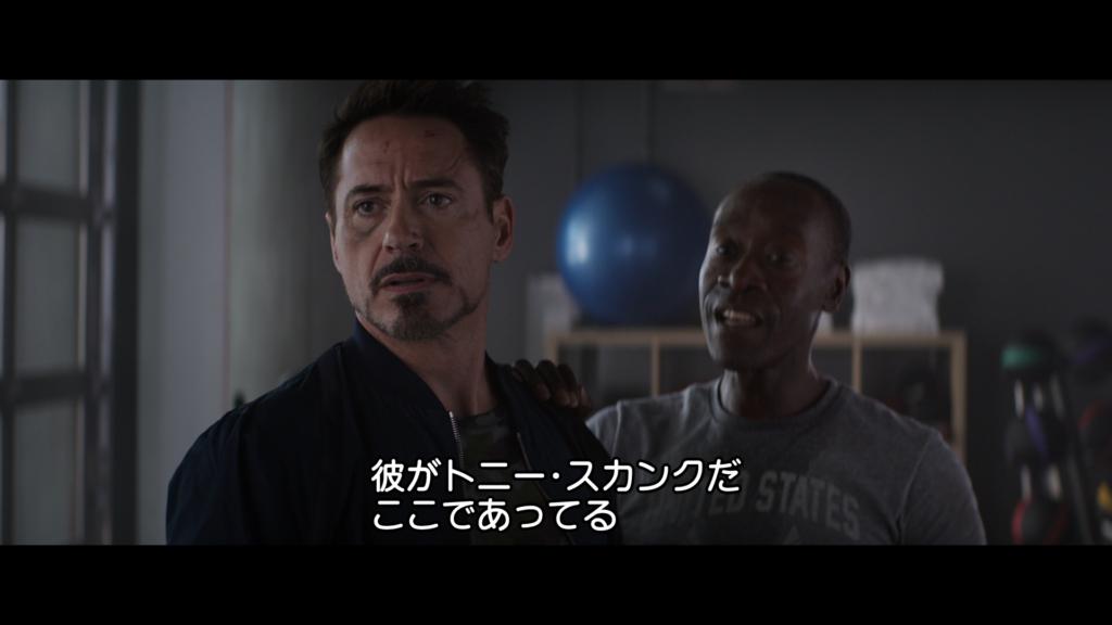 シビル・ウォー キャプテン・アメリカ