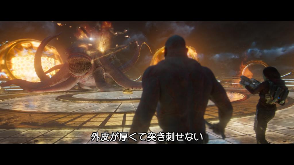ガーディアンズ・オブ・ギャラクシー/リミックス