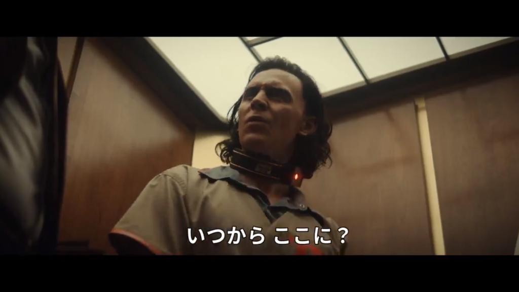 ディズニープラス ドラマ ロキ LOKI 予告
