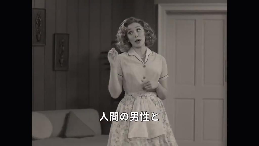 ディズニープラス ドラマ ワンダヴィジョン 予告