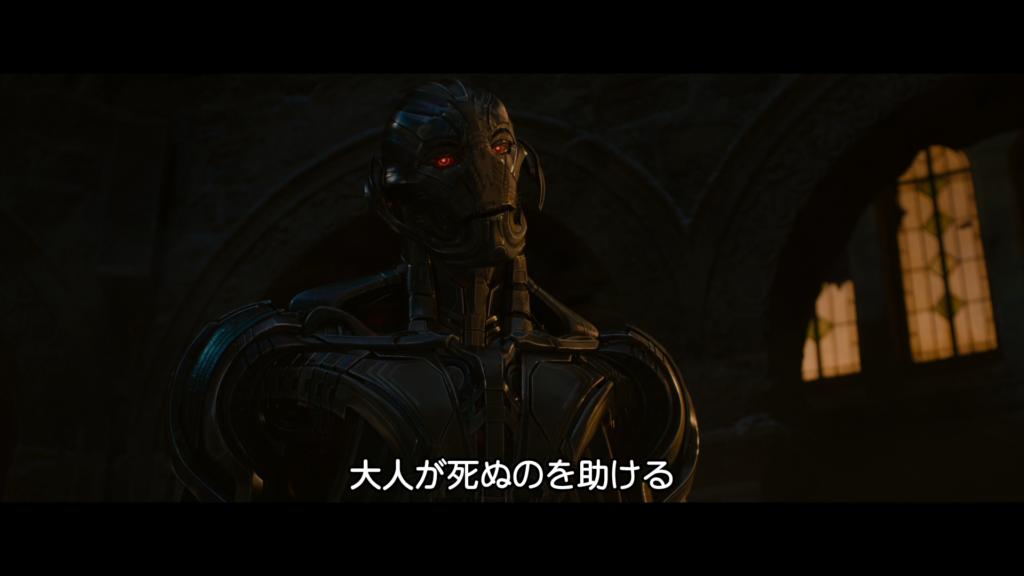 アベンジャーズ/エイジ・オブ・ウルトロン right now right away