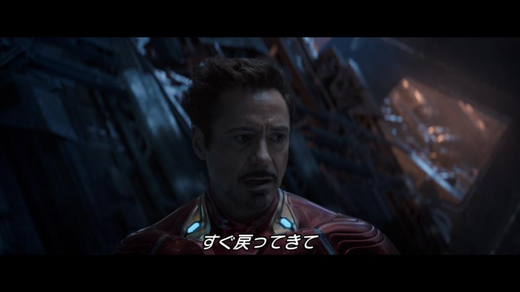 アベンジャーズ/インフィニティ・ウォー アイアンマン right now right away