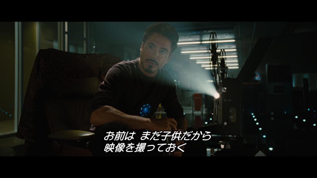 アイアンマン2 ハワード・スターク