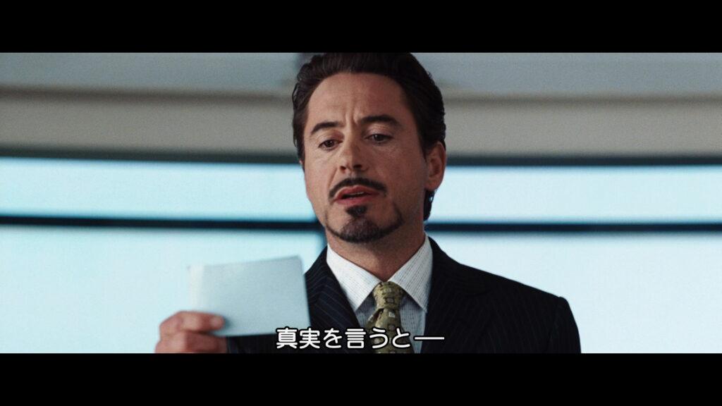 アイアンマン トニー・スターク 私がアイアンマンだ I am Iron Man 名言