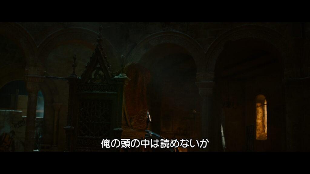 映画『アベンジャーズ/エイジ・オブ・ウルトロン』