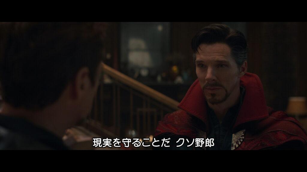 アベンジャーズ/インフィニティ・ウォー