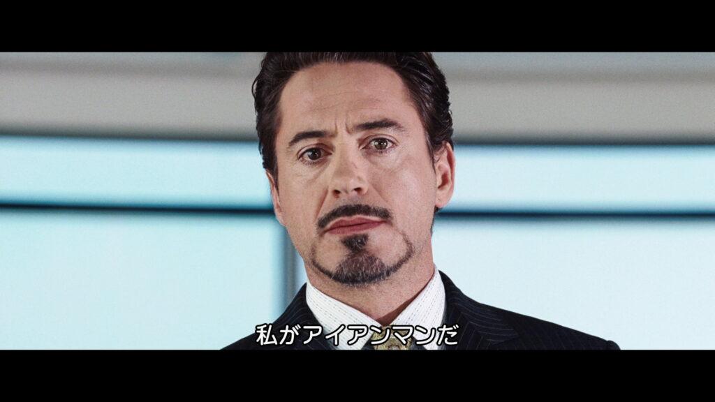 アイアンマン 名言 英文法