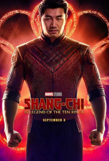 シャン・チー/テン・リングスの伝説 Shang-Chi and the Legend of the Ten Rings