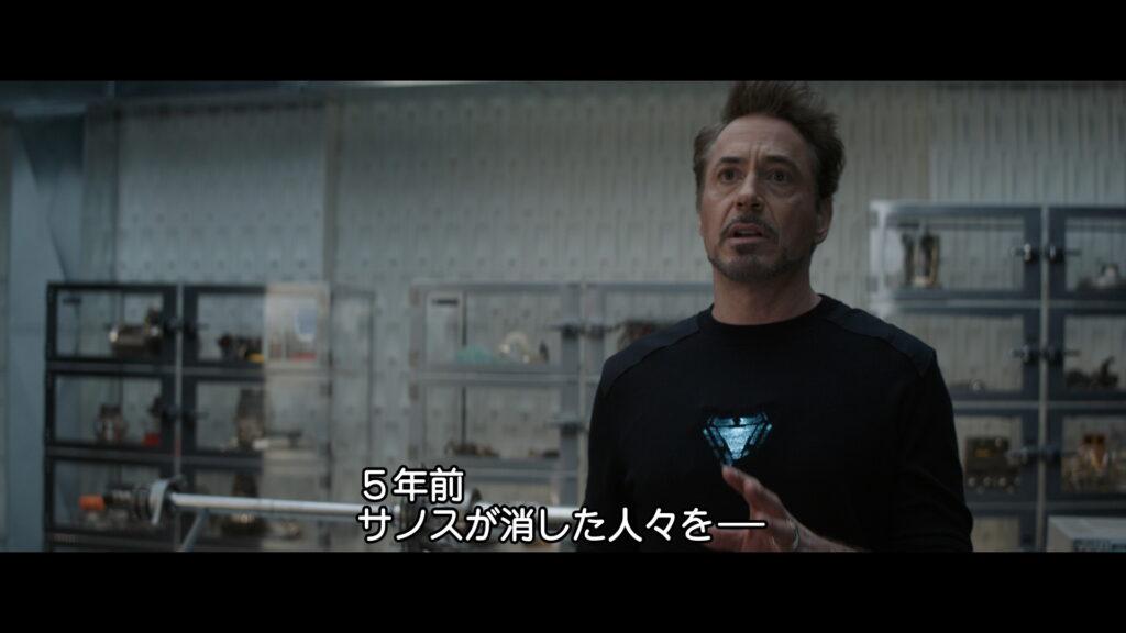 アベンジャーズ/エンドゲーム 指パッチン Snap