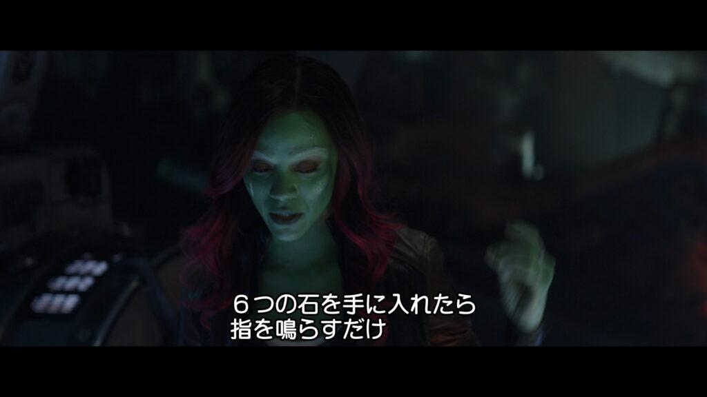 アベンジャーズ/インフィニティ・ウォー 指パッチン Snap