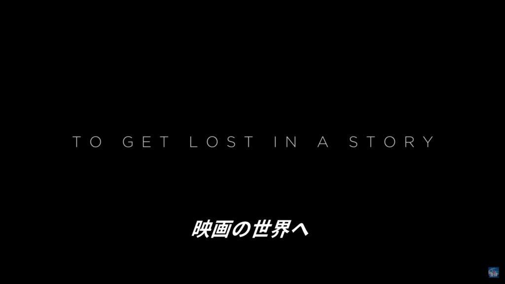 マーベル・スタジオ映画が帰ってくる!スタン・リーの言葉とともに贈る特別映像 予告 エターナルズ