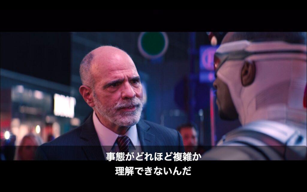ファルコン&ウィンター・ソルジャー 名言 演説