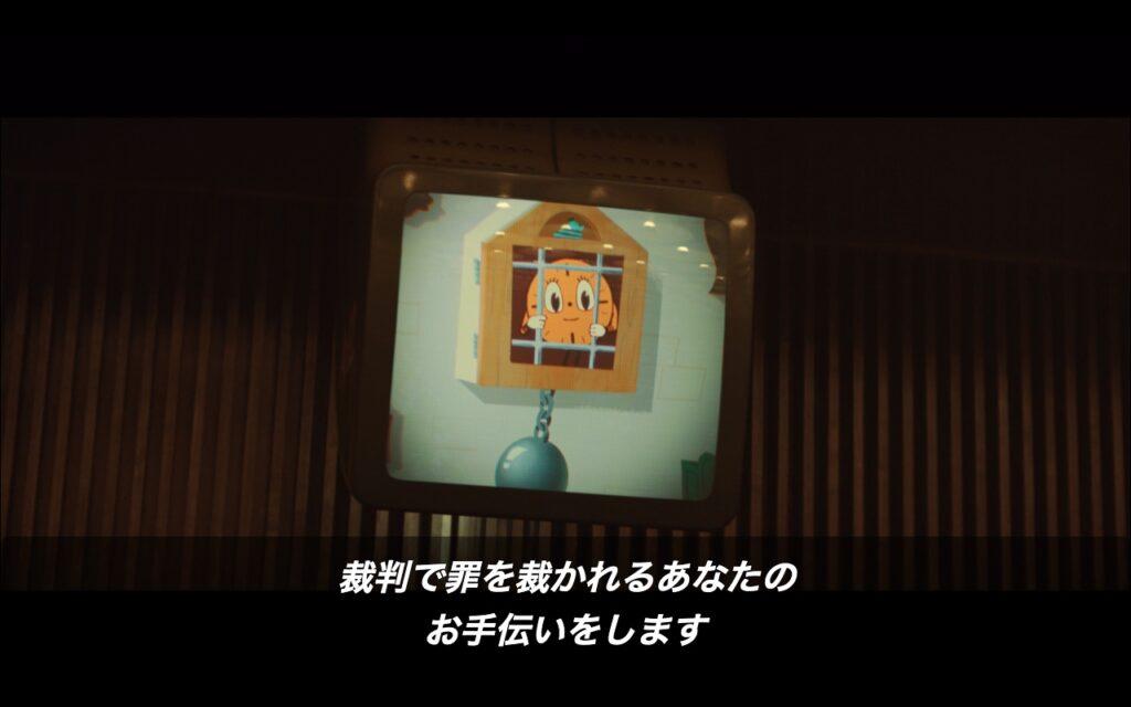 ディズニープラス ドラマ ロキ LOKI 予告 TVA