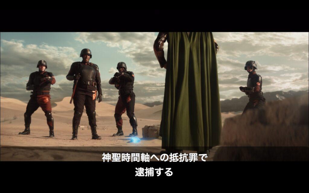 ディズニープラス ドラマ ロキ LOKI 予告 TVA 聖域時間軸