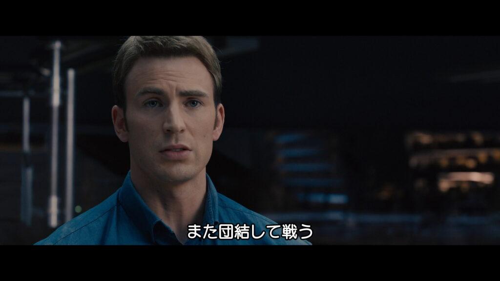 アベンジャーズ/エイジ・オブ・ウルトロン 誤訳 名シーン 名言