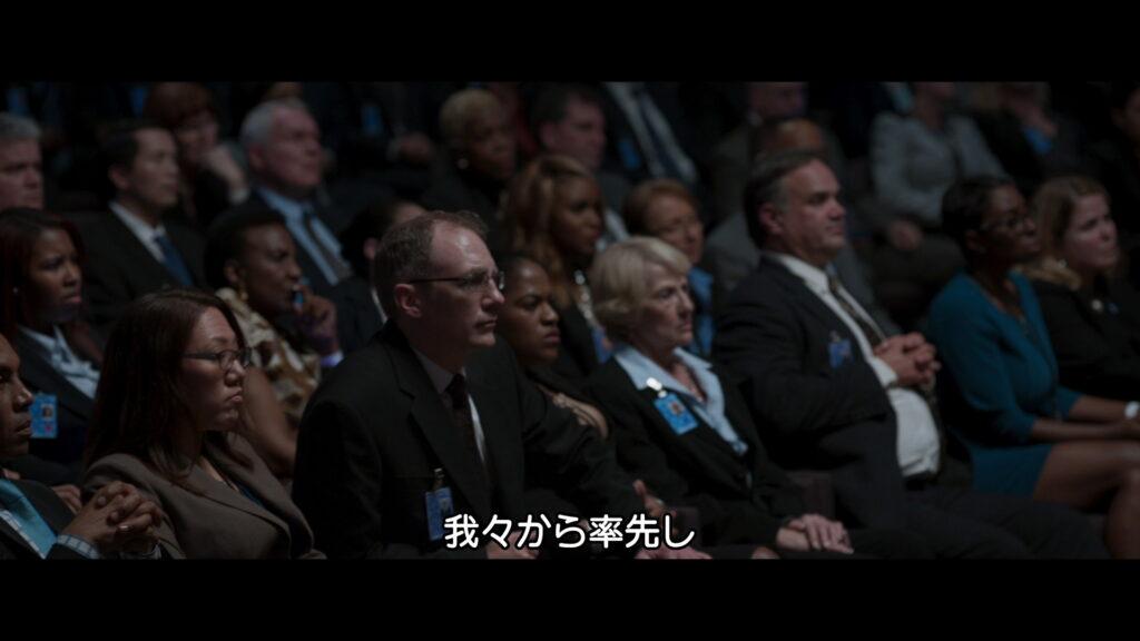 ブラックパンサー 演説 チャドウィック・ボーズマン 一周忌