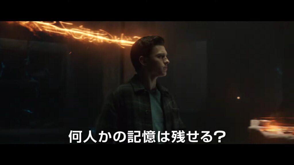 スパイダーマン:ノー・ウェイ・ホーム 予告 解説 考察