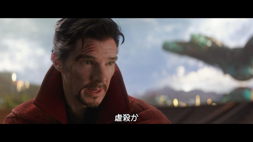 ホワット・イフ...? What If...? 2話 ネタバレ 指パッチンさん サノス