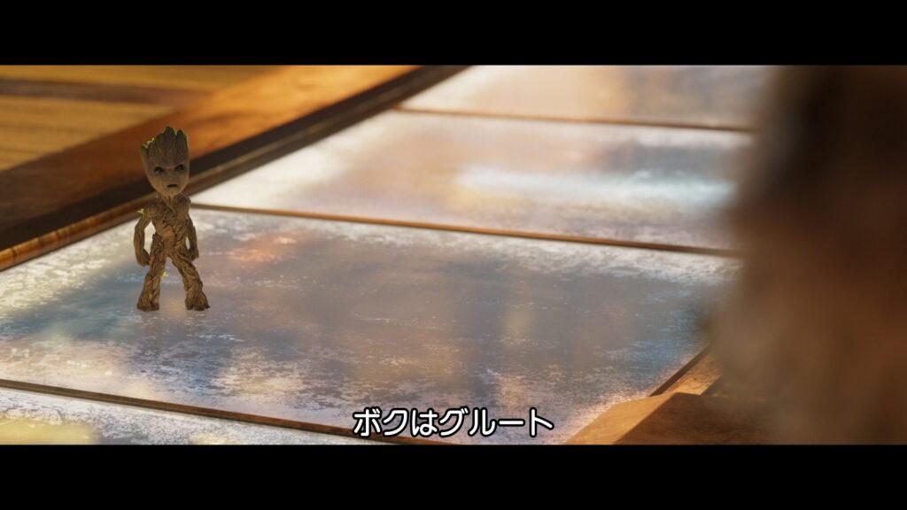 ガーディアンズ・オブ・ギャラクシー リミックス グルート
