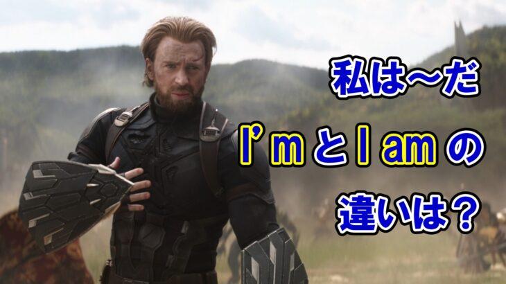 アベンジャーズ インフィニティ・ウォー キャプテン・アメリカ