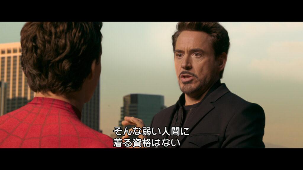 シャン・チー/テン・リングスの伝説